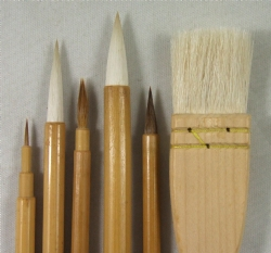 Mixed Brush Set